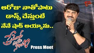 Srikanth Speech At Prementha Panichese Narayana Movie Press Meet | TeluguOne - TELUGUONE