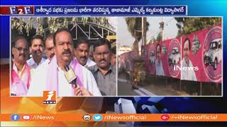 Korutla Candidate Kalvakuntla Vidyasagar Rao Face To Face Over KCR Public Meeting   iNews - INEWS