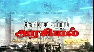 Katchi Kolgai Koottani 02-02-2016 – Puthiya Thalaimurai TV Show