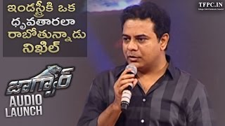 KTR Heartful Speech @ Jaguar Movie Audio Launch | TFPC - TFPC
