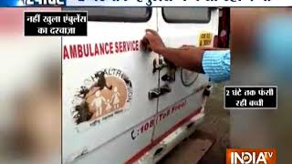 रायपुर: एम्बुलेंस में दम घुटने से हुई मासूम बच्ची की मौत - INDIATV