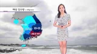 날씨속보 09월 02일 11시 발표