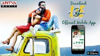 Lie || Official Mobile App || Download Now - ADITYAMUSIC
