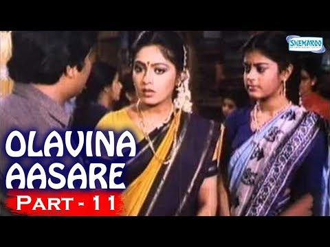 Olavina Aasare - Part 11 Of 16 - Kannada Drama Movie - Vishnuvardhan - Rupini