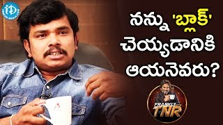 Who Is He To Block Me - Sampoornesh Babu | Frankly With TNR | Talking Movies With iDream - IDREAMMOVIES