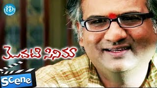 Modati Cinema Movie Scenes - Navdeep Helps Subhalekha Sudhakar In Financially || Navdeep - IDREAMMOVIES