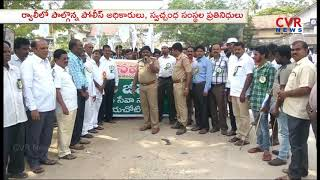శాంతి ర్యాలీ | Peace Rally in Kadapa | CVR News - CVRNEWSOFFICIAL