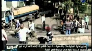 بالفيديو.. الداخلية تنفي وجود قنبلة ثانية في محيط قصر القبة