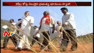 విశాఖ లో రెచ్చిపోయిన భూ బకాసురులు || 2 వేల కోట్ల ప్రభుత్వ భూములు స్వాహా || NTV - NTVTELUGUHD