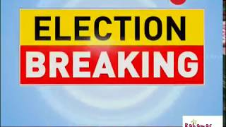 BJP releases list of 7 candidates for Lok Sabha Elections - ZEENEWS