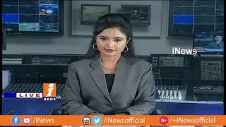 Top Headlines From Today News Papers | News Watch (16-11-2018) | iNews - INEWS