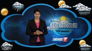 Weather Forecast 22-10-2016 – News7 Tamil Show