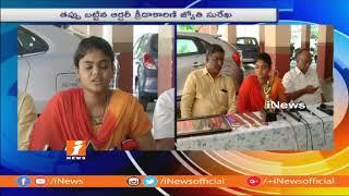 Archer Vennam Jyothi Surekha To Go On Hunger Strike Against SAP Officials Over Price Money   iNews - INEWS