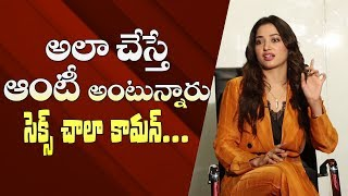 Love and S*x are very common: Tamannaah interview | Next Enti - IGTELUGU