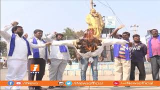 Mala Mahanadu Narasimhaiah Protest Against EBC Reservations | Mahabubnagar | iNews - INEWS