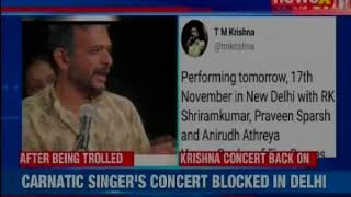 Why cow down to Trolls ? Krishna Concert Back on | Troll VS Artiste | - NEWSXLIVE
