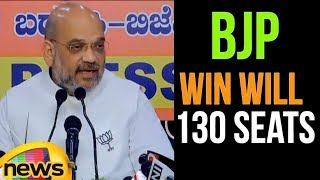 Amit Shah Addresses A Press Conference In Bengaluru | Karnataka | Mango News - MANGONEWS