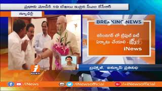 CM KCR Meeting Ends With PM Narendra Modi | Discusses On New Zonal System And High Cour | iNews - INEWS