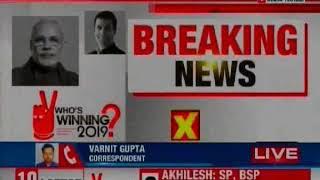 2019 Lok Sabha polls: After Mayawati, Akhilesh Yadav Snubs Congress; SP-BSP-RLD Defeats BJP - NEWSXLIVE
