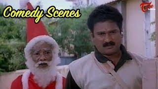Krishna Bhagavan & Kondavasala Comedy Scenes || NavvulaTV - NAVVULATV