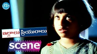 Illalu Priyuralu Movie Scenes - Venu Fires On Anjali || Venu, Divya Unni - IDREAMMOVIES