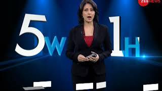 5W1H: Watch top news with research and latest updates   देखिये ख़बरें विस्तार से - ZEENEWS