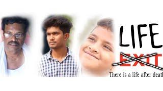 Life Exit  Full Short film //telugu film //2k19 emotional and motivational film//Heart Touched film - YOUTUBE
