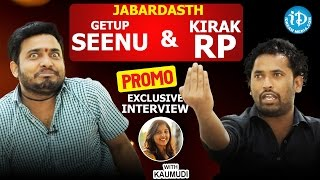 Jabardasth Comedians Getup Srinu and Kirak RP Exclusive Interview PROMO | Talking Movies With iDream - IDREAMMOVIES