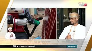 ربط مباشر من محافظة ظفار مع الزميل محمود تبوك للحديث عن موضوع حملة الإصحاح