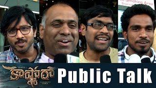 Kaashmora Public Talk    Public Review    Public Response    Karthi, Nayanthara, Sri Divya    - IGTELUGU