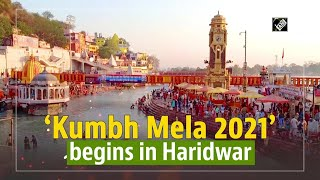 video : Corona के बीच आज Haridwar में Kumbh Mela का श्रीगणेश