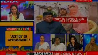 Mega End Triple Talaq push, all tricks to sink it fail; justice or appeasement? | Speak Out India - NEWSXLIVE
