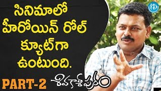 Director Hareesh & Actor Rajesh Sri Chakravarthy Interview - Part #2 | Talking Movies With iDream - IDREAMMOVIES