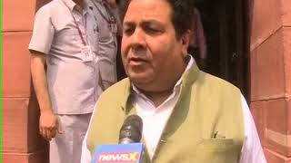 Rajeev Shukla speaks to NewsX over no work no pay - NEWSXLIVE