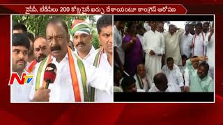 Raghuveera reddy Fires on TDP and YCP Leaders over Distributing Money || #NandyalByElection || NTV - NTVTELUGUHD