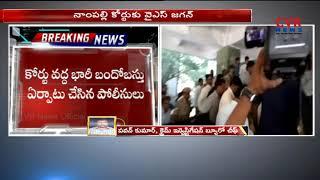 నాంపల్లి కోర్టుకు వైఎస్ జగన్ l YS Jagan Attends CBI Court After Attack Incident  | CVR News - CVRNEWSOFFICIAL