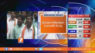 Vishnu Kumar Raju & Madhav Criticize CM Chandrababu Naidu Over Karnataka Assembly Election | iNews - INEWS