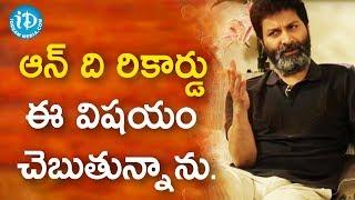 Trivikram Srinivas About His Movie With K Vishwanath | Viswanadhamrutham Episode 1 - IDREAMMOVIES