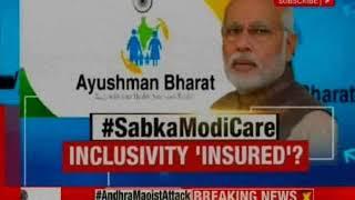 Ayushman Bharat Scheme: Union Health Minister JP Nadda on NewsX - NEWSXLIVE