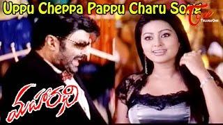 Maharadhi Movie Songs   Uppu Cheppa Pappu Charu   Balakrishna, Sneha, Meera Jasmine, Navaneet kour - TELUGUONE