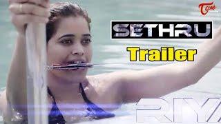 SETHRU | Web Series Trailer 2019 | By Bhannu Chandar | TeluguOne - TELUGUONE