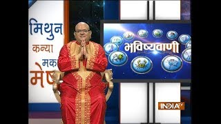 Bhavishyavani | 16th March, 2018 ( full ) - INDIATV