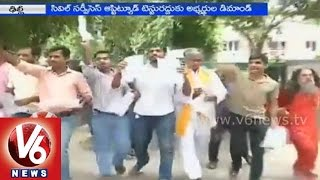 Civil services aspirants held a strike against new format in UPSC at New Delhi - V6NEWSTELUGU