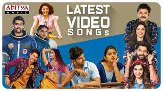 2019 Telugu Latest Video Songs Jukebox | 2019 Top Video Songs - ADITYAMUSIC