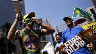 احتجاجات مناهضة لرئيسة البرازيل بعد فضيحة فساد