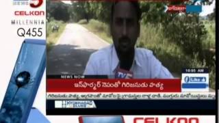 Tiger Wandering | People Under Threat at Adilabad : TV5 News - TV5NEWSCHANNEL