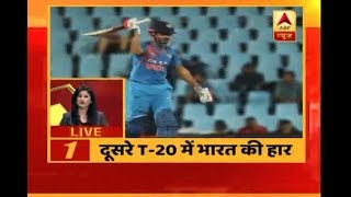 Good Morning: Top 10: India lost second T20 match against South Africa - ABPNEWSTV