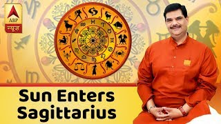 GuruJi With Pawan Sinha: Sun Enters Sagittarius, Know How Will It Affect You | ABP News - ABPNEWSTV