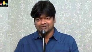 Harish Shankar about Garuda Vega Movie | Latest Telugu Movies 2017 | Sri Balaji Video - SRIBALAJIMOVIES