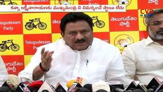 Home Minister Nimmakayala Chinarajappa satire on YCP Vanchana Deeksha | Slams Ys Jagan | CVR News - CVRNEWSOFFICIAL